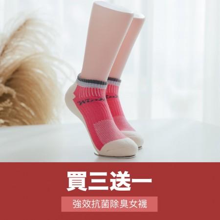 【Neoner銀離子】強效抗菌除臭女襪買三送一