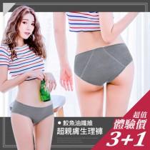 【Neoner】鮫魚油纖維生理褲