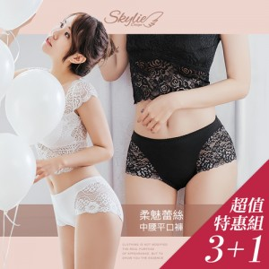 柔魅蕾絲中腰平口褲買三送一件特惠組